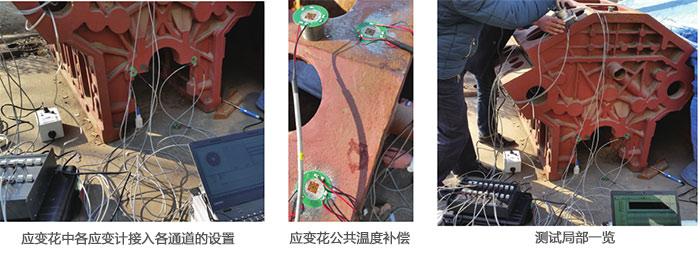 残余应力检测盲孔法测量步骤